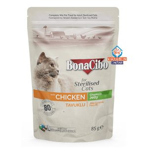 BonaCibo Pouch Adult Wet Cat Food Chicken Chunks In Jelly For Sterilised Cats 85g