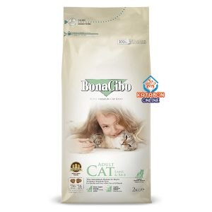 BonaCibo Super Premium Adult Dry Cat Food Lamb & Rice For Sensible And Fussy Cats 2kg