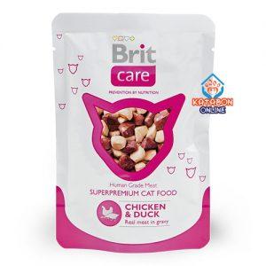 Brit Care Pouch Super Premium Adult Wet Cat Food Chicken & Duck 80g