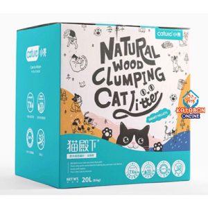 Cature Smart Pellets Natural Wood Clumping Cat Litter 17.6Lbs (8kg)