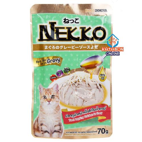 Foodinnova Nekko Adult Pouch Wet Cat Food Tuna Topping Chicken In Gravy 70g
