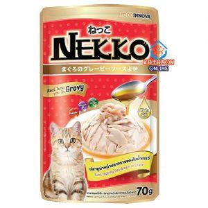 Foodinnova Nekko Adult Pouch Wet Cat Food Tuna Topping Sea Beam In Gravy 70g