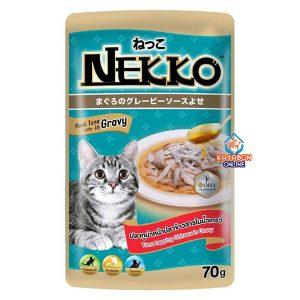 Foodinnova Nekko Adult Pouch Wet Cat Food Tuna Topping Shirasu In Gravy 70g
