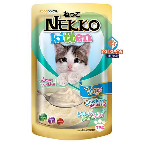 Foodinnova Nekko Kitten Pouch Wet Cat Food Chicken Mousse 70g