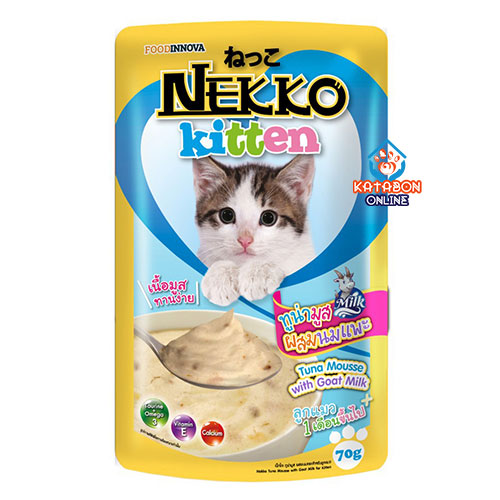 Foodinnova Nekko Kitten Pouch Wet Cat Food Tuna Mousse With Goat Milk 70g