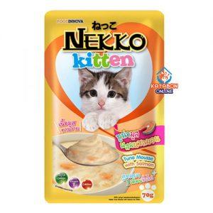Foodinnova Nekko Kitten Pouch Wet Cat Food Tuna Mousse With Salmon 70g