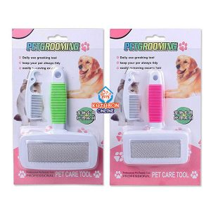 Pet Sheedding Grooming Comb Brush For Dogs & Cats