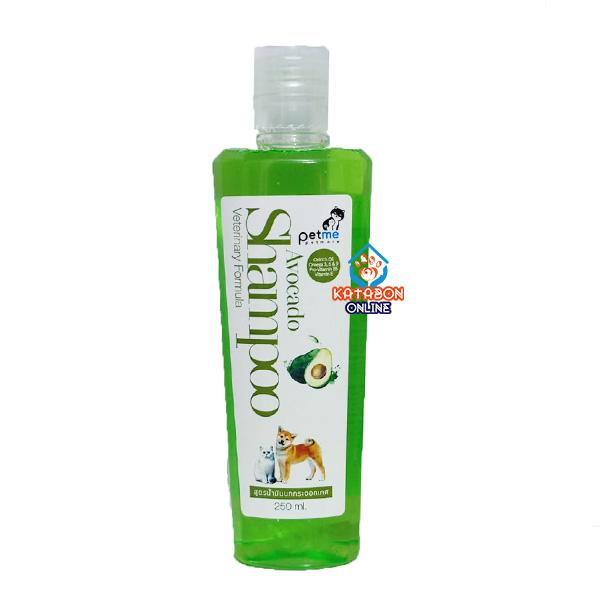 Petme Avocado Shampoo Veterinary Formula For Dogs & Cats 250ml