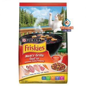 Purina Friskies Meaty Grills Adult Dry Cat Food 3kg