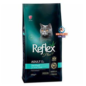Reflex Plus Super Premium Adult Dry Cat Food Sterilised With Chicken 1.5kg