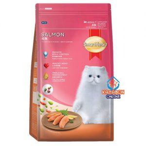 SmartHeart Adult Dry Cat Food Salmon Flavour 1.2kg