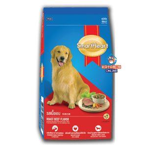 SmartHeart Adult Dry Dog Food Roast Beef Flavour 3kg