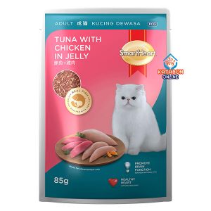 SmartHeart Adult Pouch Wet Cat Food Tuna With Chicken In Jelly 85g