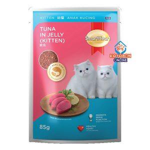 SmartHeart Kitten Pouch Wet Cat Food Tuna In Jelly 85g