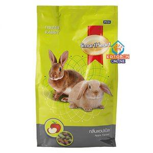SmartHeart Rabbit Food Apple 1kg
