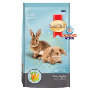 SmartHeart Rabbit Food Veggies & Cereals 1kg
