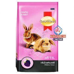 SmartHeart Rabbit Food Wildberry 1kg