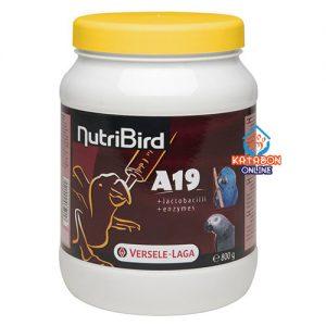 Versele Laga NutriBird Hand Feeding Formula New Born Baby Bird Food A19 800g