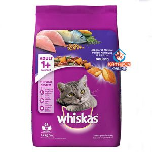 Whiskas Adult (1+ Year) Dry Cat Food Mackeral Fish Flavour 480g