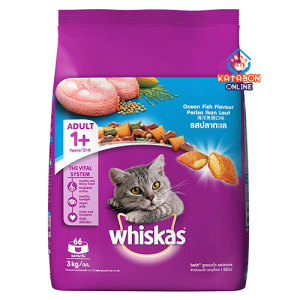 Whiskas Adult (1+ Year) Dry Cat Food Ocean Fish Flavour 3kg