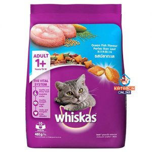 Whiskas Adult (1+ Year) Dry Cat Food Ocean Fish Flavour 480g