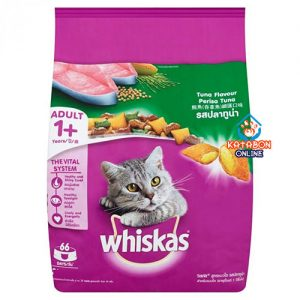 Whiskas Adult (1+ Year) Dry Cat Food Tuna Flavour 480g