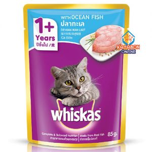 Whiskas Pouch Adult Wet Cat Food Ocean Fish 85g