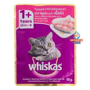 Whiskas Pouch Adult Wet Cat Food Tuna & Chicken Meat 85g